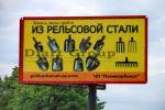 """""""Диарт Груп"""" - розміщення реклами в усіх містах України - фото 2"""