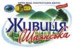 Доставка питної води 18,9 л. додому Мукачево