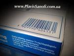 Таблетки Плавикс (Plavix) 75 мг клопідогрелю.
