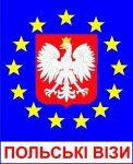 Робота в Польщі.