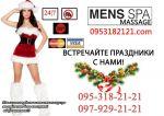 Эротический массаж в Полтаве от мужского SPA-салона «Ego Stu