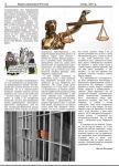 Вийшов новий випуск газети «Кожен Спроможен» №21 - фото 3