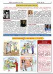 Вийшов новий випуск газети «Кожен Спроможен» №21