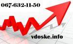 Реклама в інтернеті. Комплексне просування бізнес. Сайт пр