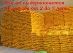 Продам оригинальный гималайский рис басмати 5кг мешок