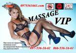 Салон еротичного масажу в місті Запоріжжі «Ego Studio»