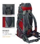 Продам рюкзак міський унісекс універсальний 65+5 літрів