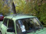 Продам новий авто-багажник на дах (зроблений в СРСР)