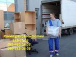 Викликати вантажників Київ, замовити вантажники в Києві