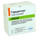 Перешлю по всій Україні герцептин, кому треба