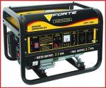 Бензиновый генератор Forte. Бензогенератор купить.