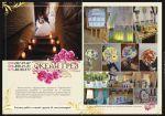 Свадебное флористическое оформление банкетных залов в Полтав