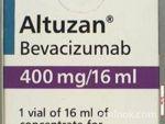 На ліки Алтузан ціна знижена