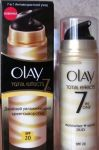 Крем-сыворотка для лица Olay total effects 7 in 1. Сумы