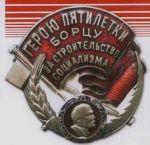 Куплю знаки значки нагороди значки дорого Київ Куплю дорого