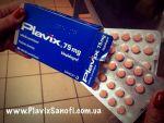 Французский Плавикс (Plavix 75 мг) по оптовым ценам в Украин