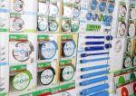 Алмазні диски Distar з гарантією Кращої ціни в Україні