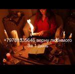 Магическая помощь Елены Ивановны