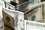 Кредит. Финансовые и кредитные услуги для вас