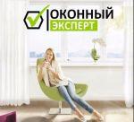 Кращі вікна в Чернігові та області (8 років на ринку).