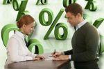 кредит із зіпсованою кредитною історією