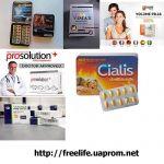 Препарати для підвищення потенції. Доступна ціна