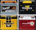 Аккумуляторы стартерные опт и розница, цена производителя.
