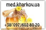 Натуральный мед с домашней пасеки