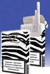 """Продам оптом сигарети NZ slims (Оригінал """" Гродненська Таба"""