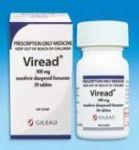 Продам Противовирусный препарат Вер иад