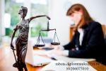 Автор по написанию студенческих работ по юриспруденции