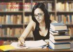 Автор студенческих работ по экономическим дисциплинам