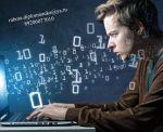 Автор по написанию студенческих работ по программированию