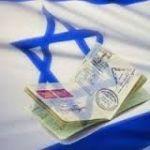 Пропонуємо роботу в Ізраїлі. Не беремо передоплату.