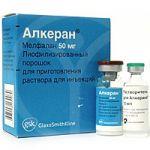 Продам протипухлинний препарат Алкеран