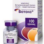 Botox з пересилкою по Україні