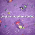 Ковролін з дитячим малюнком. Ковролін в дитячу кімнату.