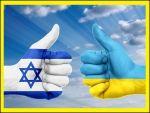 Работа в Израиле вакансии. Работа в Израиле для украинцев.