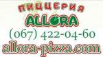 Безкоштовна доставка піци