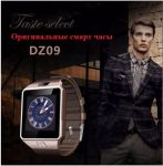 Elough DZ09 Smart Watch Bluetooth Смарт часы телефон