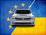 Авто з Німеччини. Ціни на 15-20% нижче ринкових