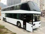 Автобусные  рейсы  из  Луганска
