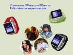 Розумні Годинник Smart Watch А1 Копія Apple Watch