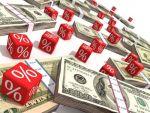 Деньги под залог 1,5% в месяц