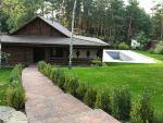 Купить новый VIP-дом с евроремонтом в с. Гореничи
