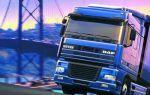 Вантажоперевезення по ДНР, в(з) Росію і Україну | Вантажники