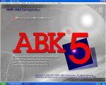 АВК 5 – 3.2.0, 3.2.2 все последующие версии - ключ.