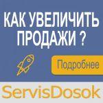 Размещение объявлений Киев, Украина и регионы