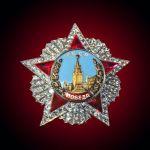 Куплю дорого нагороди ордена куплю ордена медалі нагороди Київ