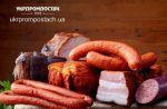 Требуются продавцы в магазины колбасной и м'мясной продукции.